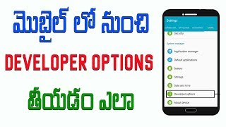 How to remove developer options in any android Phone
