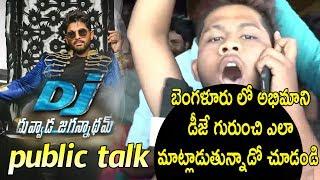 Duvvada Jagannadham Public Talk Public Response In Banglore || #DJ Public Talk / Review