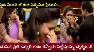 Anchor Srimukhi Cried In a Show  Anchor sreemukhi crying
