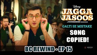 Bollywood Copies Song  International Yoga Day 2017Restaurant pays 5K fine - BC Rewind EP15