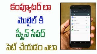 How to set screen saver on android Without Installing Any App  Telugu