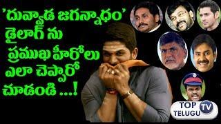 DJ Duvvada Jagannadham Movie Punch Dailogs spoof|దువ్వాడ జగన్నాధం మూవీ పంచ్ డైలాగ్స్