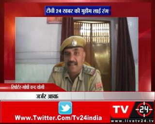 जयपुर - टीवी 24 खबर की मुहीम लाई रंग