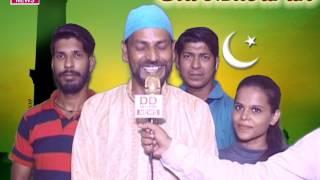Eid Mubarak Gulshan Divya Delhi News