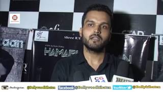 "Producer And Actor Deepak Mishra Interview For Movie ""Hamari Dastaan"""