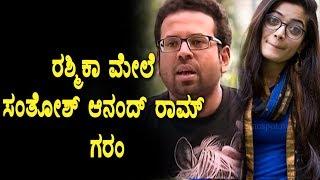 Santhosh Ananddram Angry on Rashmika Mandanna   Yash and Rashmika Contreversy   Top Kannada TV