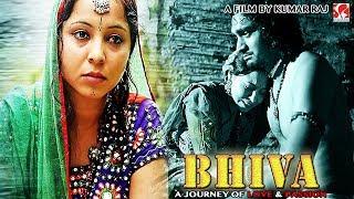 BHIVA - A Journey of Love & Passion | A Short Film | Brijesh Kori | Sapna P Choubisa |2017