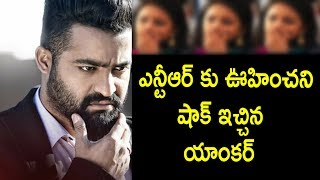 Anchor give shocking reply to Jr.NTR BigBoss show