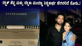 Rakshit Shetty & Rashmika Mandanna Engagement invitation  Marriage Top Kannada TV