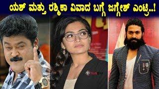 Jaggesh comments on Rashmika Mandanna Yash Controversy  Yash | Top Kannada TV