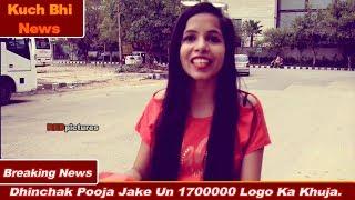 Kuch Bhi News  Dhincha Pooja Dilon Ka Shooter Zaat Wala Shooter  Pooja Jake Un 17M Logo ka Khuja