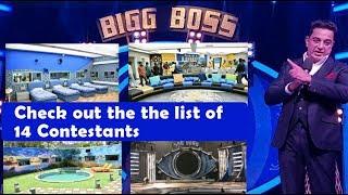 Vijay TV Bigg Boss - list of 14 Contestants