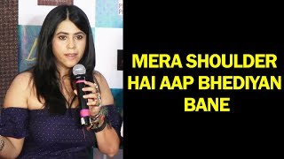 Ekta Kapoor GETS Angry At Lipstick Under My Burkha Trailer Launch