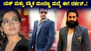Yash and Rashmika Mandanna issue Darshan Entry | Yash and Rashmika Mandanna | Top Kannada TV