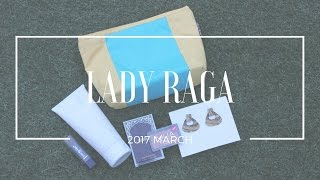 MARCH LADY RAGA BAG | 2017