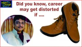 #Did you know, career may get distorted if ….