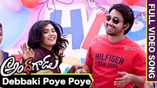 Andhhagadu Full Video Songs Debbaki Poye Poye Full Video Song Raj Tarun, Hebah Patel