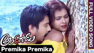 Andhhagadu Full Video Songs Premika Premika Full Video Song Raj Tarun, Hebah Patel