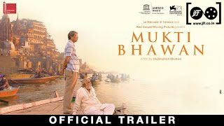 MUKTI BHAWAN (2016) Movie Screening Trailer - 8th Jagran Film Festival #JIFF