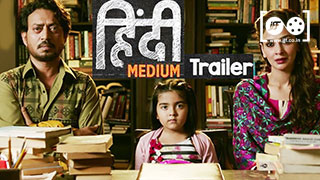 Hindi Medium (2017) Movie Official Trailer - 8th Jagran Film Festival #JIFF