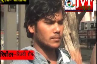 Kaushambi, Uttar Pradesh Today Breaking News Reporting by RIZVI SHAIF JVT NEWS CHANNEL ASLHA_x264