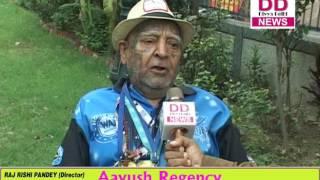 Ripley's Guinness Rishi Divya Delhi News