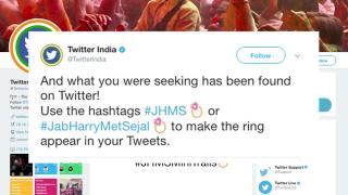 After 'Tubelight', SRK's 'Jab Harry..'.gets its Twitter Emoji
