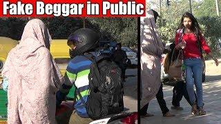 Fake Beggar asking for money in Public | Main Bhi Hoon Unglibaaz Ep.1