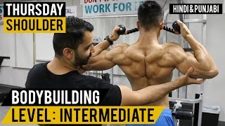 THURSDAY: Complete Shoulder Workout! (Hindi / Punjabi)