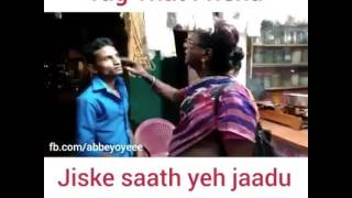 Funny indian desi video