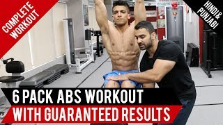 6 PACK ABS workout with GUARANTEED RESULTS! BBRT#89 (Hindi / Punjabi)
