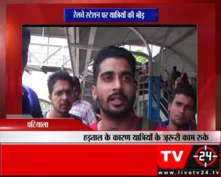 पटियाला - रेलवे स्टेशन पर यात्रियों की भीड़
