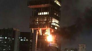 Ambani's House Antilia Terrace on Fire | Mukesh Ambani | 1Billion Dollar House