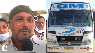 Amarnath Yatra Attack : Bus Driver recalls what really happened in the Amarnath Terror Attack