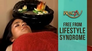 Ayurvedic Indian Massage - Shirodhara - Relaxing Full Body Massage with Oils