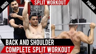 Complete BACK & SHOULDER Workout Split! BBRT#90 (Hindi / Punjabi)