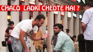 Chalo Ladki Chedte Hai ? Pranks In India 2017 Comment Trolling 15