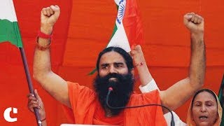 Baba Ramdev now launches Private Security Firm called Parakram Suraksha