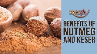 Ayurvedic Benefits Of Nutmeg (Jaiphal) & Keser- Dr. Vibha Sharma (Ayurveda & Panchkarma Expert)