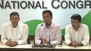AICC Media Byte By Shri Randeep Surjewala at Congress HQ, July 14, 2017