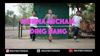 DING DANG | MUNNA MICHEAL 2017 | BEAT BOYS INDIA | 9111119931, 9111113205