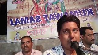 lavo lelo re bhagti ro लावो लेलो रे भगति रो  भेराराम सेणचा  भगत भजन मंडली हैदराबाद