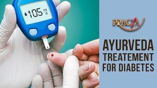 Ayurveda Treatement For Diabetes- Dr. Mukesh Sharma (Ayurveda & Panchkarma Expert)