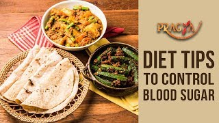 Best Diet Tips To Control Your Blood Sugar- Dr. Pooja (Dietitian)
