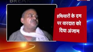 Up: Family Looted on NH 24 in Hapur