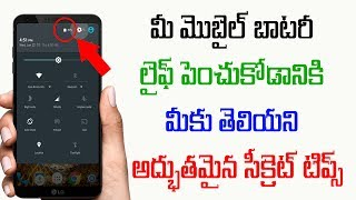 Amazing Battery Hacks to Double your Battery Life no root Telugu