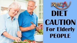 Diet Caution For Elderly People |  Dr. Bharti Shandilya (Sr. Dietitian)