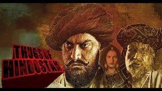 Thugs Of Hindustan Teaser Aamir Khan Amitabh Bachchan Sana | Katrina Kaif Thugs Of Hindustan 2017