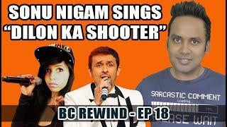 BC Rewind EP18 -  Sonu Nigam & Dhinchak Pooja | Air India bans NON VEG | Virat Kohli's Big Mistake