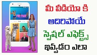 Apply Cool amazing Special Effects to your video | video hologram |Telugu Tech Tuts